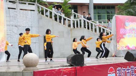 2018年岭南师范附属中学文工团舞蹈部二中联宜视频-《whistle》《idol》