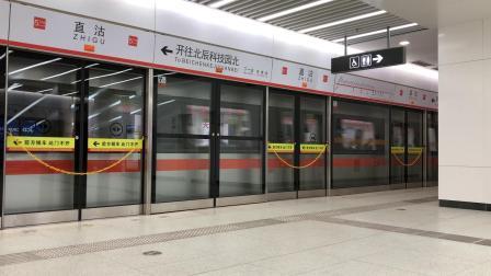 天津地铁5号线(北辰科技园北方向)-511车组-直沽进站