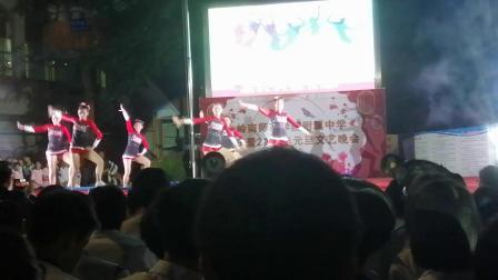 2018年岭南师范附属中学健美操元旦晚会表演视频