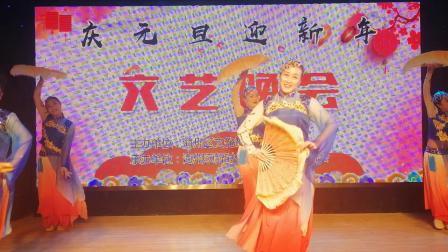 海州区天音艺术团秧歌《扇舞飞扬》
