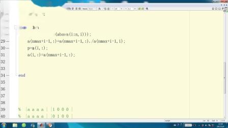 陈博士编程序 MATLAB 第27期高斯约当法解线性方程组