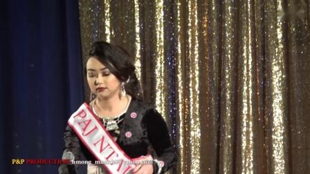 Merced Hmong New Year 2019 - Miss Hmong Pageant Intro RD Paj Ntaub Yaj