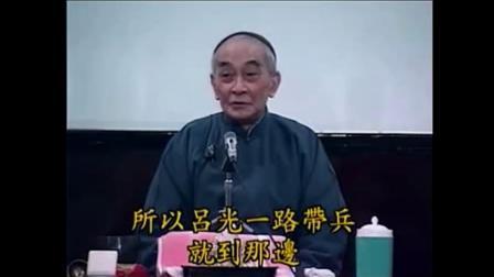 南怀瑾:鸠摩罗什法师的故事!