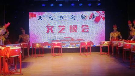 海州区春天艺术团鼓表演《中国范》