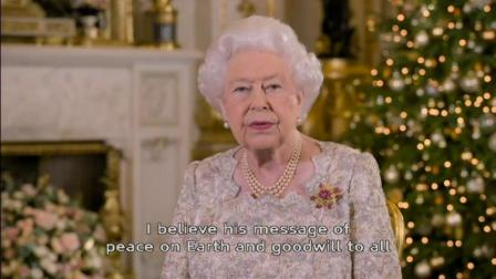 The Queen Christmas 2018