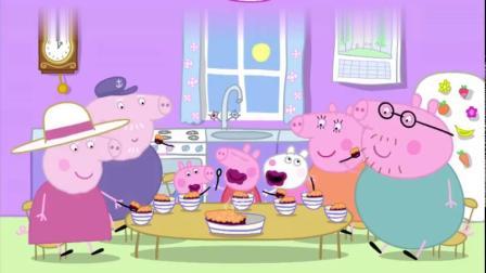 小猪佩奇-猪奶奶用黑莓和苹果做成的果酱,大家都很喜欢吃