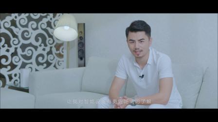 中国电信180魔方宣传片(定)