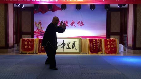 李春林师父大成拳表演(泰州市海陵武协2018年会)