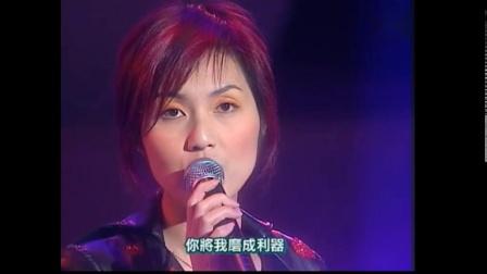 02十大中文金曲頒獎典禮 千嬅 笑中有淚 CUT