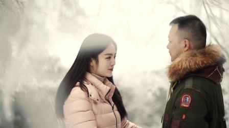 【大咖映画】 | X&H 庐山雪景婚礼快剪