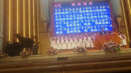 20181230主爱堂青年永乐诗班每一天