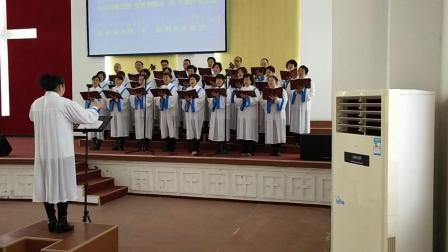 228求主洁净我心歌-牟平基督教堂圣诗班献唱