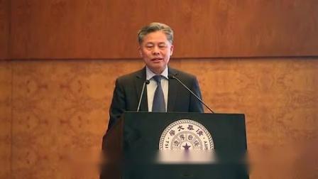 清华教授黄德宽 古文 尚书 被证实大量内容存在错误!