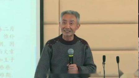 唐朝诗人到底有多狂 听戴建业教授魔性讲解这些耳熟能详的诗句