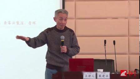 网红教授 杜甫真是我国 最伟大的诗人之一 爱国爱民还脱发!
