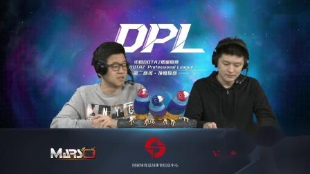2018DPL第二赛季季后赛总决赛Ehome VS VG第三场