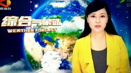 娄底电视台新闻频道天气预报美女主持人,(罗薇)video_20181230_200615