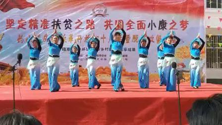 巧家县水兵舞艺术团赴药山镇团堡村演出