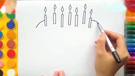 益智绘画早教:画漂亮的彩色生日蛋糕