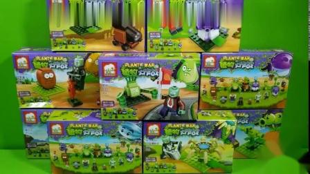 植物大战僵尸乐高拼装玩具视频,动手拼装植物道具火炬树桩!