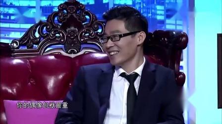 美女现场演绎爵士舞,艾琳跳舞惹全场大笑,刘媛媛跟老师互怼?