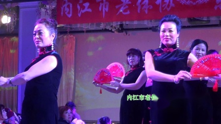 内江市老体协东方之韵旗袍队周年庆典