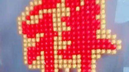 串珠成品欣赏—挂件 吉祥如意