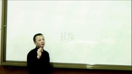 潘老师学习与分享西方哲学家的思想(9-2)