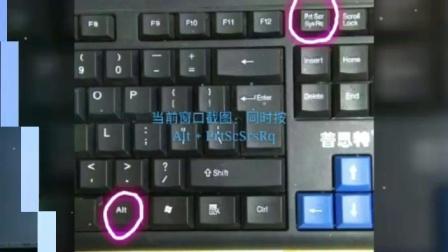 电脑屏幕快捷键截图 电脑截图3种快捷键