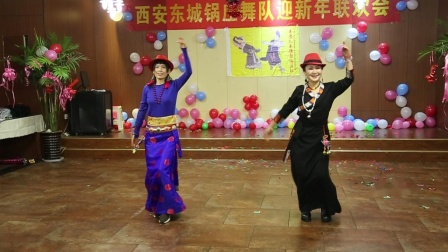西安东城锅庄舞队迎新年联欢会郭晓丹跳锅庄舞2018.12.30