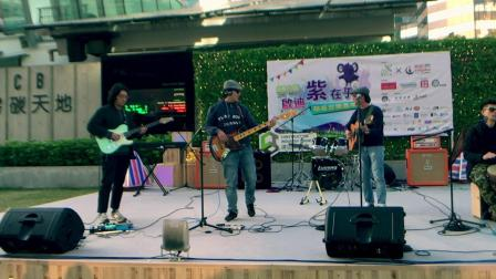 EwanHo & Movement 香港九龍灣。零碳天地