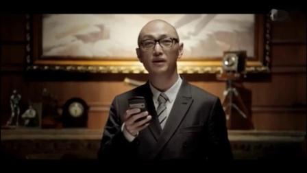 爱剪辑-8848钛金手机广告倒放倒回来版
