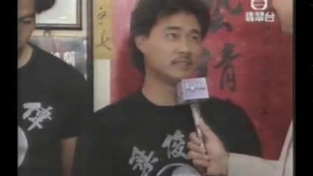 广州珠江情 中國影視大劇明星 Chinese TV entertainment