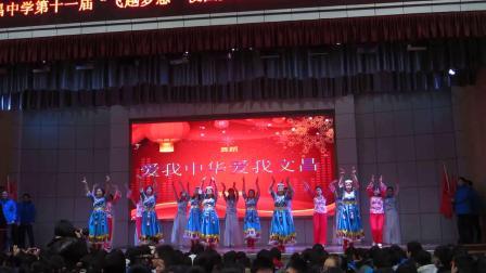 九年级教师舞蹈《爱我中华,爱我文昌》