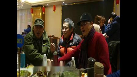 2018年12月31日岁月记忆,写生上海2018俱乐部在松江名灶农家乐聚会 1280x720 3.78Mbps 2018-12-31 18-39-43