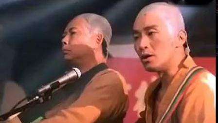 星爷《少林足球》经典唱歌片段,国粤英日法语版比拼,哪个最搞笑