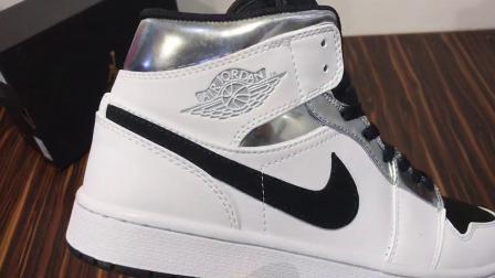 Air Jordan 1 MID 黑白银配色