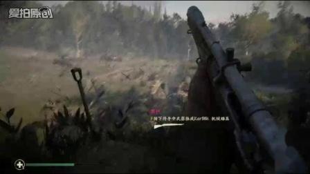 韩飞《使命召唤14二战》专辑~眼镜蛇行动