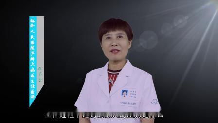 我为什么当医生