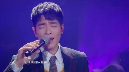 萧敬腾改编歌曲《三天两夜》!