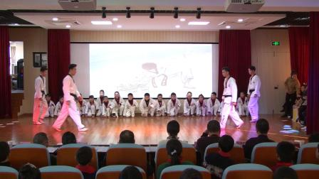 13.跆拳展雄风(中心小学)