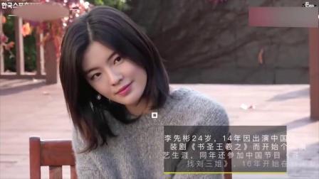 李光洙恋情曝光,女友比他小9岁!真正大美女,曾在中国发展!