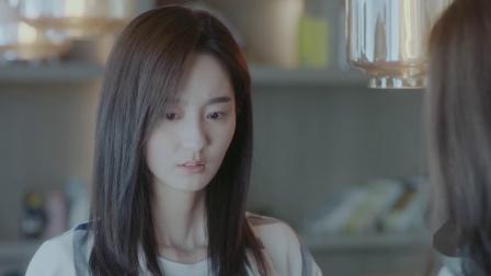 姚馨告诉夏曦不能和叶故在一起的真相