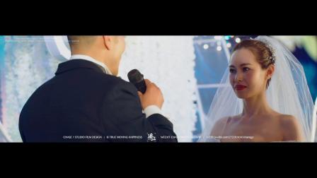 逐一映画~Li Bing & Ma Liyuan 婚礼集锦