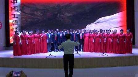 云川社区喜迎2019  大合唱 《四渡赤水出奇兵》《共筑中国梦》