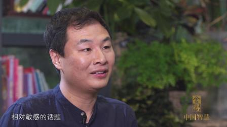 第22期 张伯驹:公益不是圈钱,环保勿急功近利