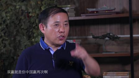 第27期 王云飞:中国本无对手,有人主动变成对手