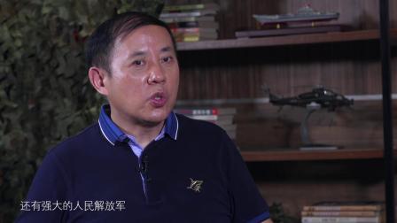 """第28期 王云飞:战争并不遥远,要警惕""""和平病"""""""