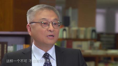 第31期 阎学通:中国要崛起,就要将开放落到实处