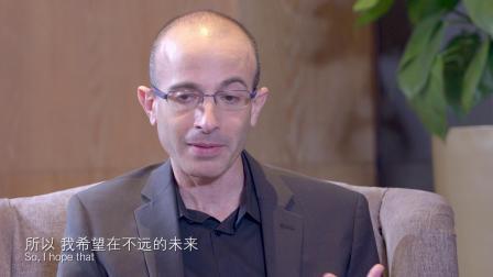 尤瓦尔:人工智能领域,中国正引领新变革